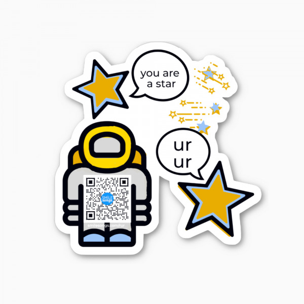 stars and astronaut sticker with pink helmet, speech bubbles saying you are a star and qr code that plays song